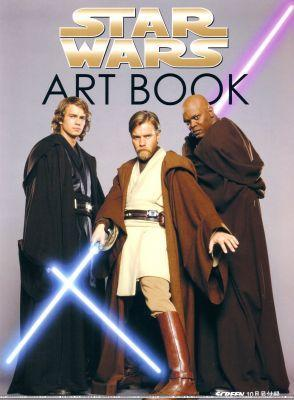 rots_art_book_cover_1.jpg